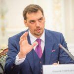 Зеленський не прийняв заяву про відставку Гончарука