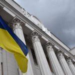 Верховна Рада схвалила у першому читанні зміни до Закону України «Про добровільне об'єднання територіальних громад»