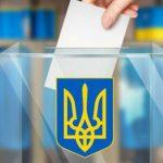 У скільки Україні обійдуться місцеві вибори?