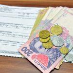 Як і кому будуть призначати субсидії протягом травня-вересня 2021 року